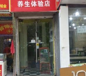 汉中门大街牡丹里门面房8㎡整租简装