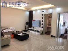仙鹤山庄 花园洋房 婚房装修 中间楼层 西门子冰箱 洗衣机