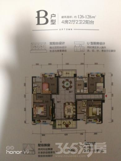 新区碧桂园太东公园上城4室2厅2卫128�O