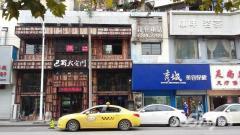 成贤街主干道东大旁地段优越人流量大餐饮氛围好临地铁口