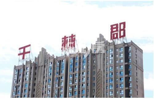 曲江千林郡实景图