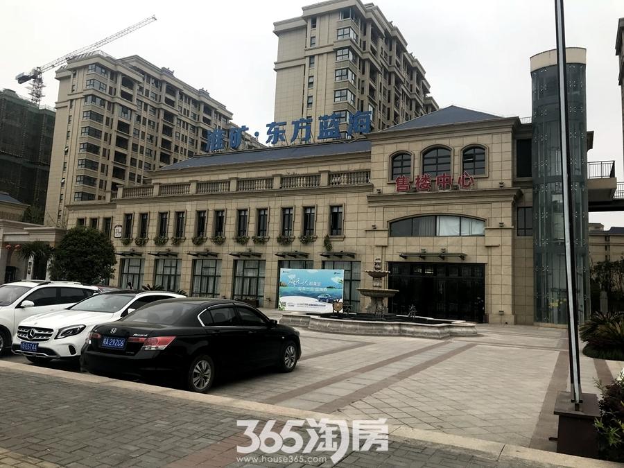 东方蓝海营销中心实景(2018.4摄)