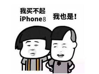 史上最贵iPhone