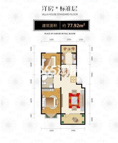 全季首府洋房标准层建筑面积约77.92㎡