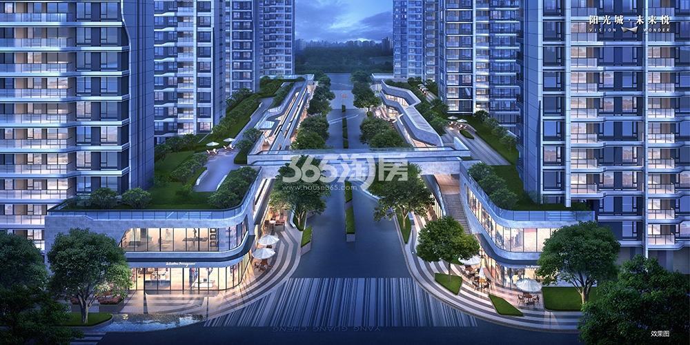 阳光城未来悦项目效果图