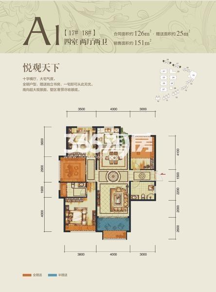 湾流天悦17#楼、18#楼四室两厅两卫126平米