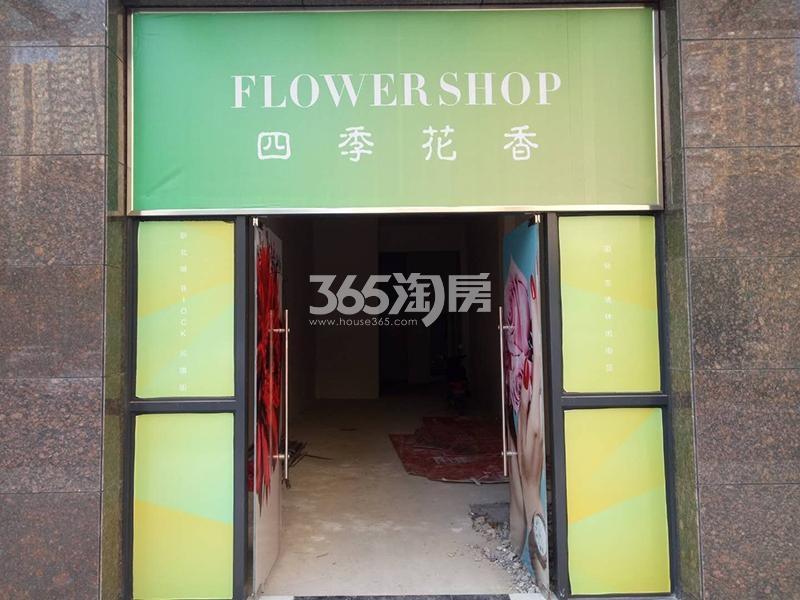 金科半岛壹号商铺门口实景图(2017.11.20)