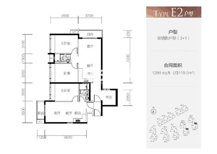 119平米 3室2厅2卫