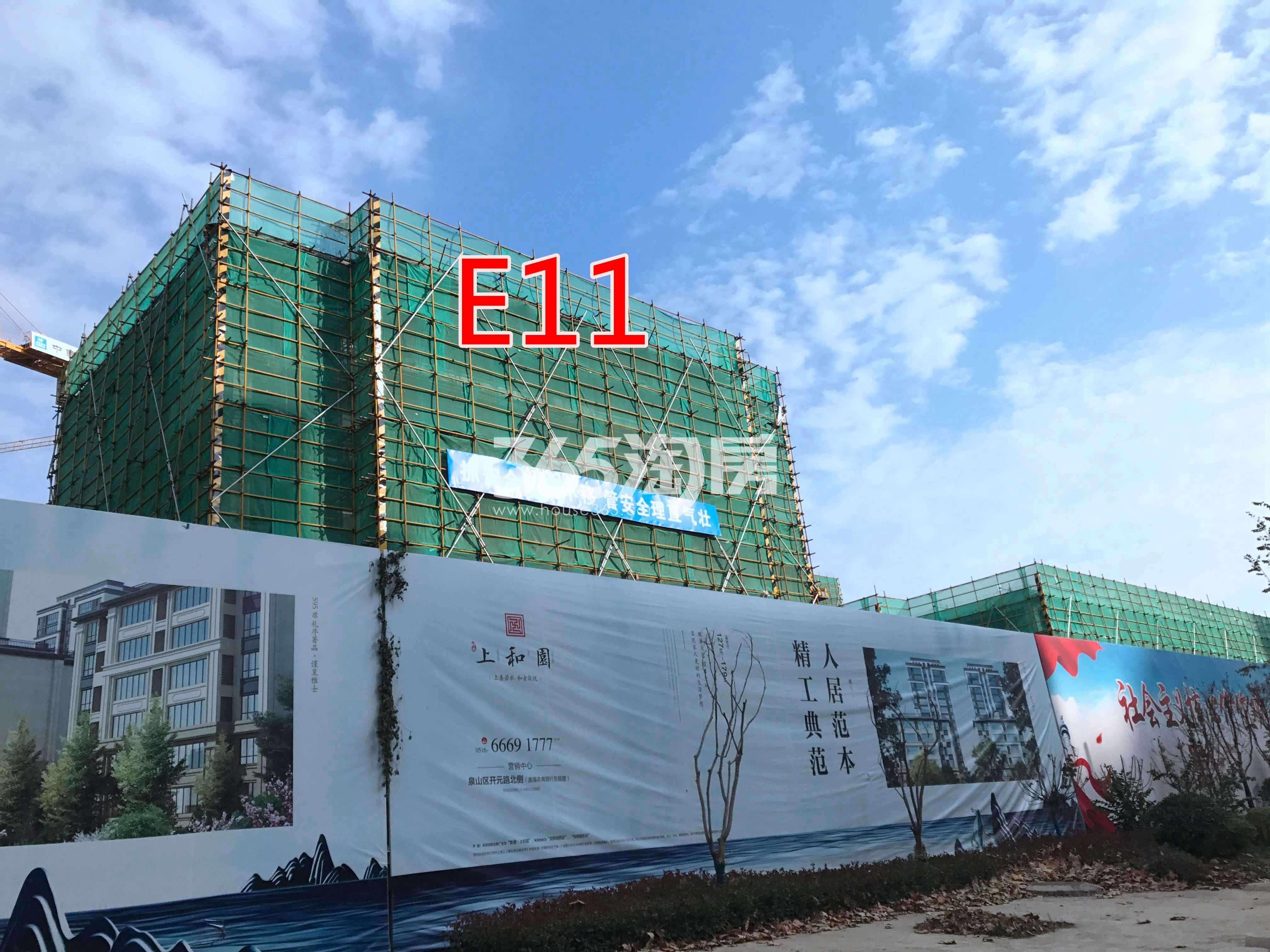 新盛上和园E11#工地进度实景图(11.29)