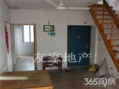 滨江山庄 简装单身公寓 拎包入住 楼层极好 毗邻学校