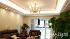 威尼斯水城 精装3房 送超大入户花园 环境优美 双地铁 装修大气