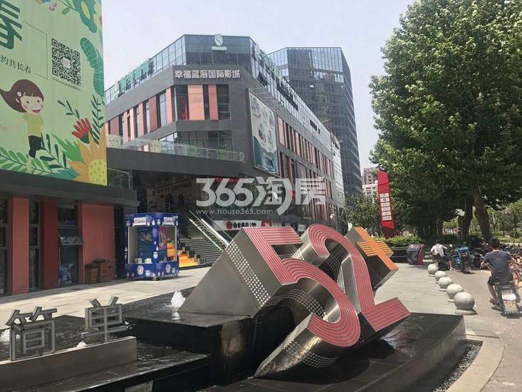 世茂外滩新城周边商业实景图(2.26)