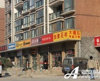 急售:天鹅湖万达广场旁,水墨兰庭底商,为明天种下一颗摇钱树//