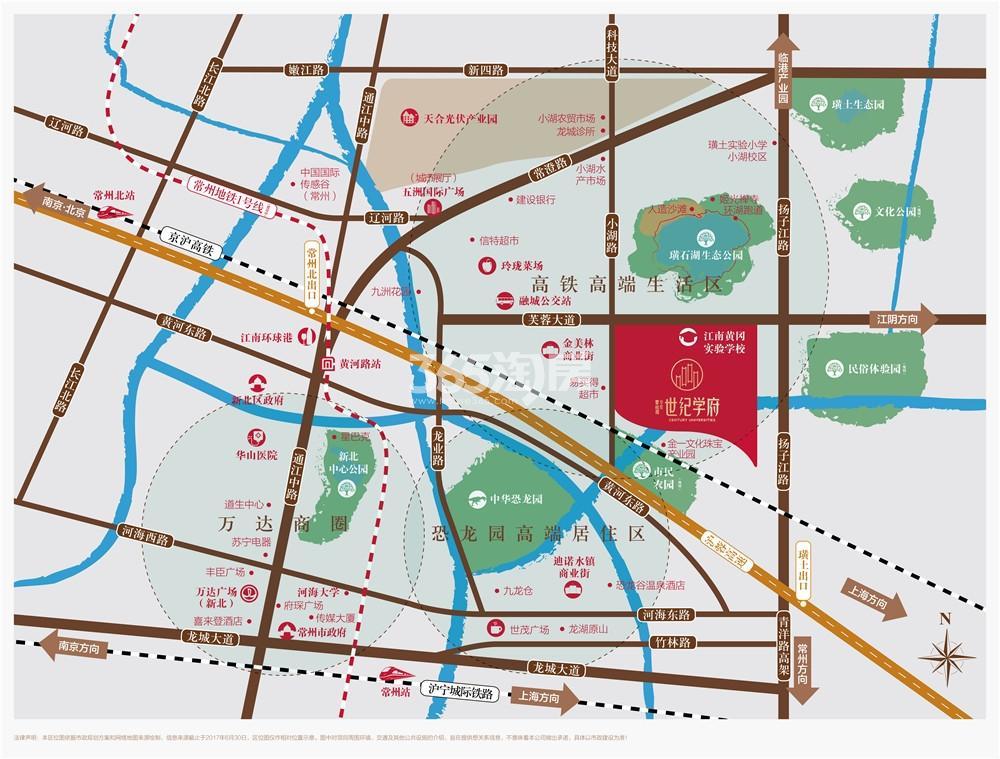 碧桂园华星世纪学府交通图