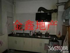 芜湖市鲁港大市场房东诚心急售+有产权证+可以按揭+性价比极高!!