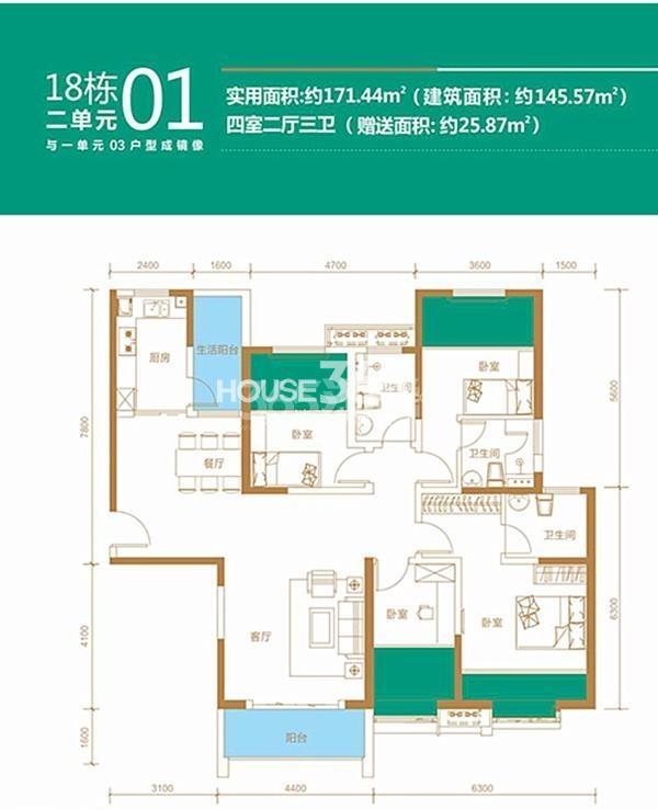 海伦国际18#楼2单元01户型图
