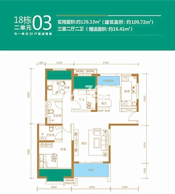 海伦国际18#楼2单元03户型图