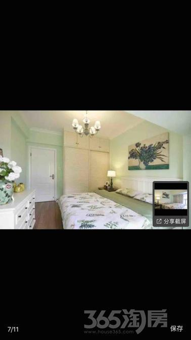 紫晶香郡5室2厅3卫160平米毛坯产权房2018年建