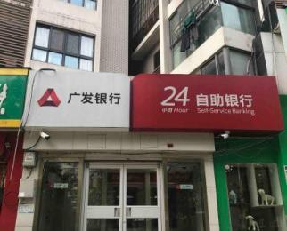 龙江临校沿街旺铺