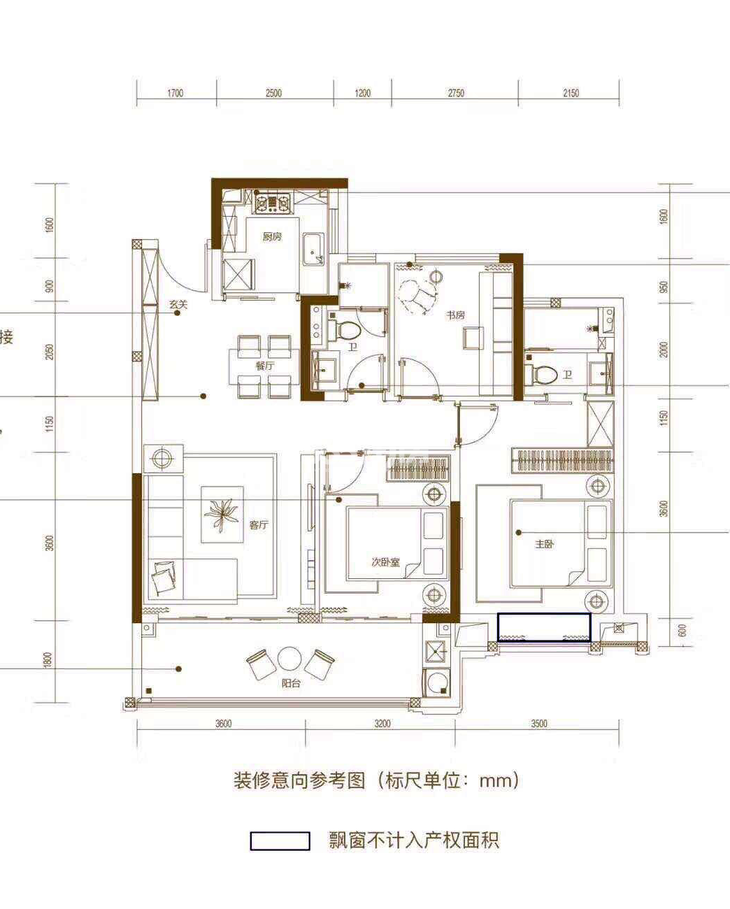 禹洲绿城蘭园高层110㎡户型图