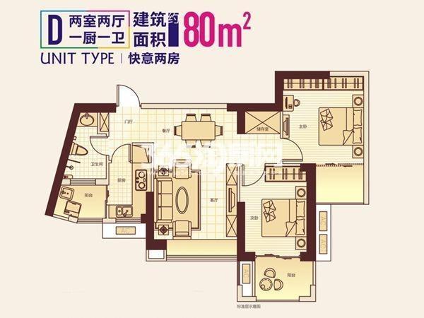 顶琇国际城2室2厅1卫1厨80.00㎡1#2#D户型
