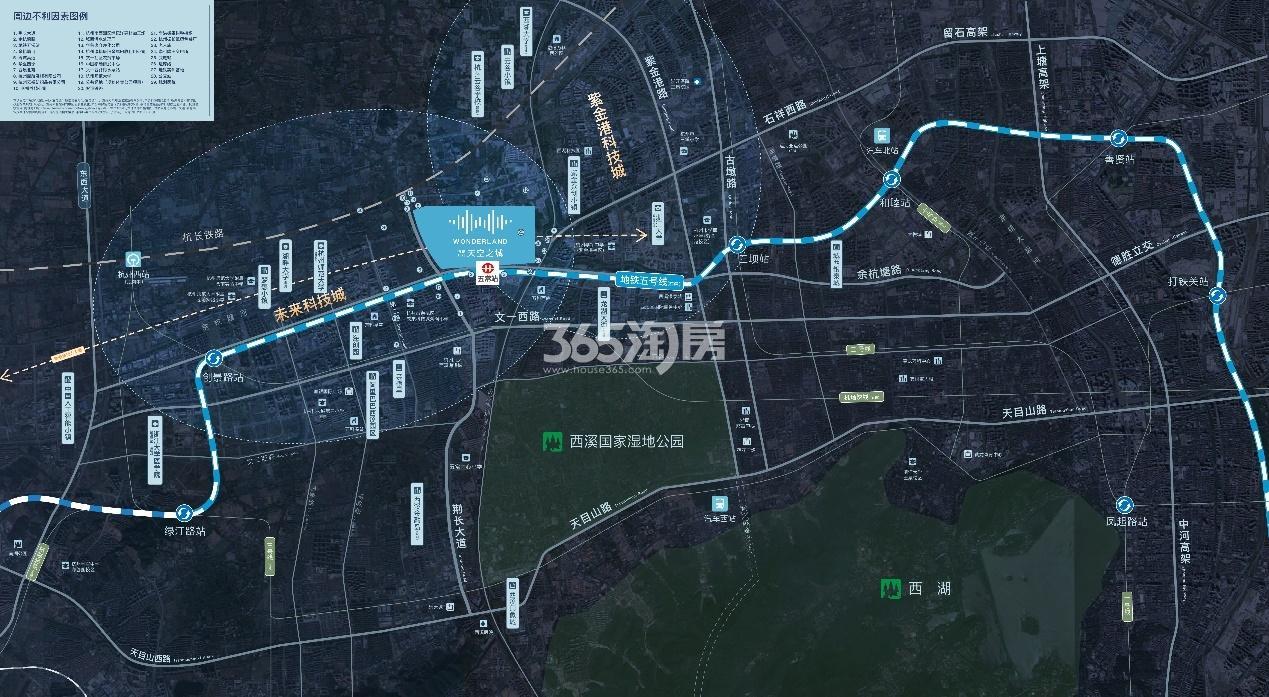 地铁万科未来天空之城交通图