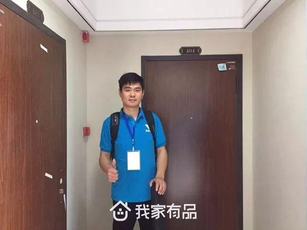 芜湖装修|我家有品|公益验房|免费验房|网众验房