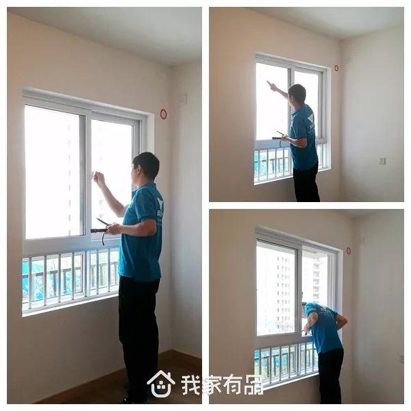 芜湖装修|我家有品|公益验房|免费|网众验房