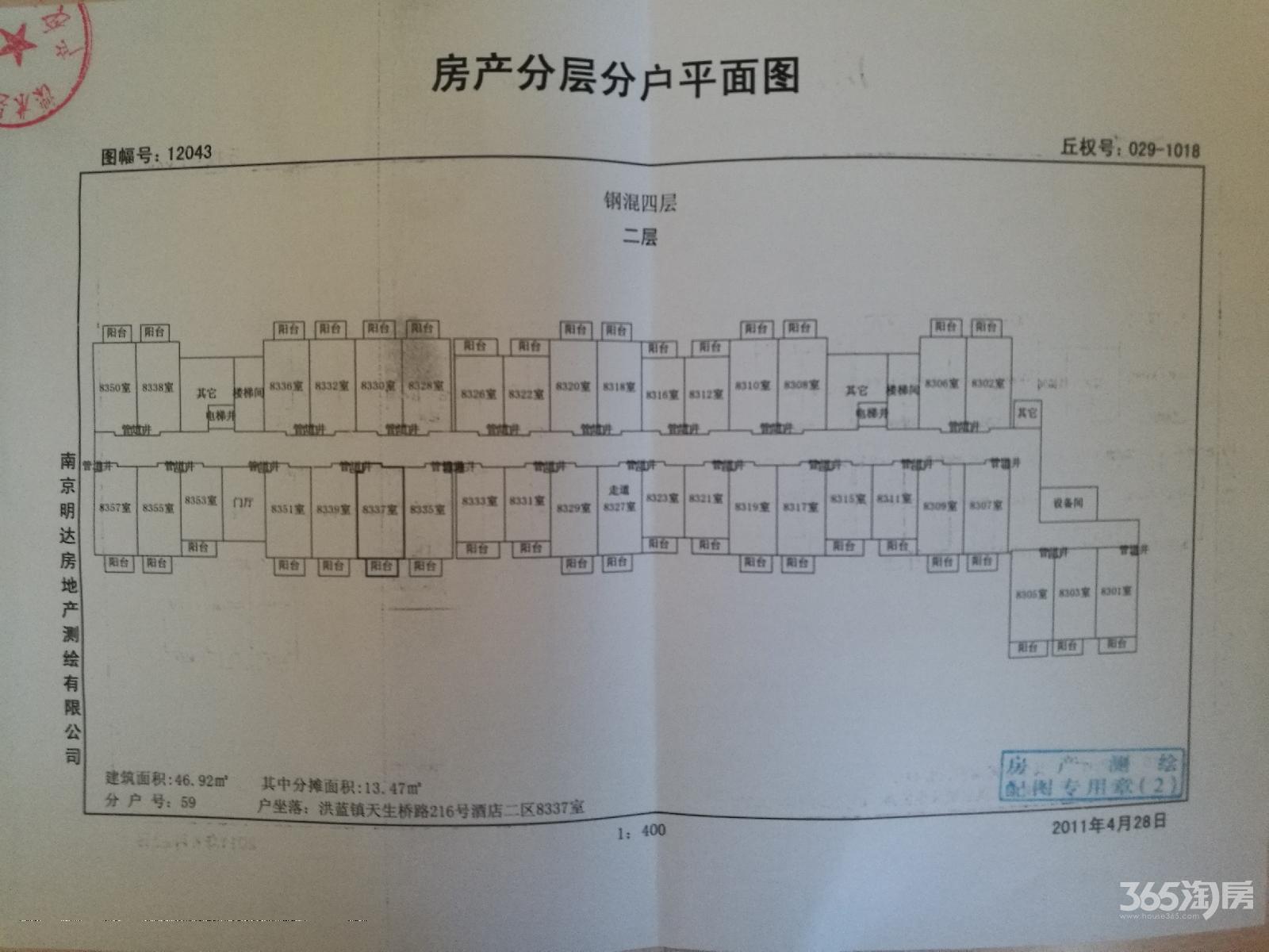 华洲凤凰小镇酒店式公寓1室0厅1卫46.92平方产权房精装