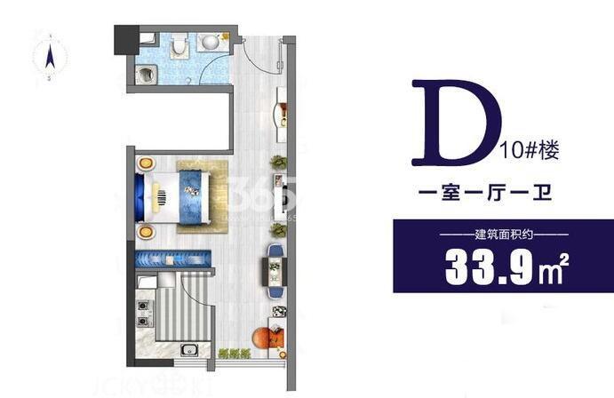立丰城市生活广场D户型1室1厅1卫1厨33.90㎡
