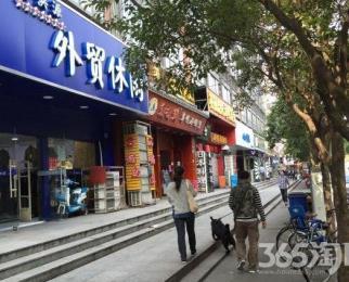 新街口 淮海路 旺铺招租 可餐饮