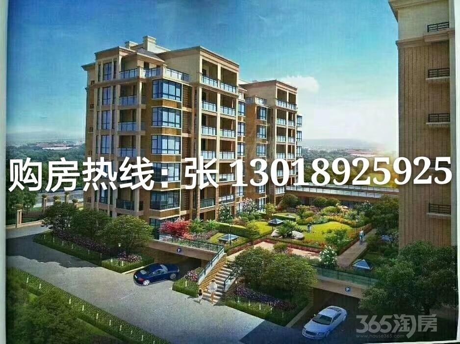 宇洋花苑3室2厅2卫123平米2016年产权房毛坯