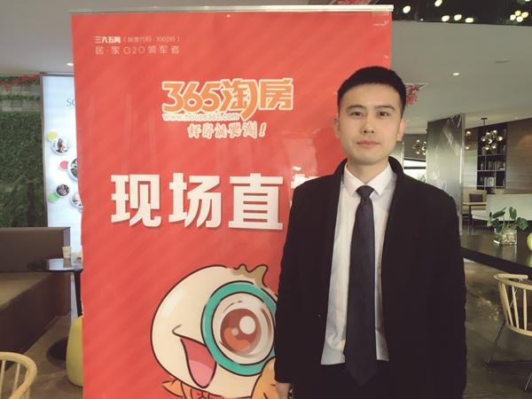 中邦欢乐颂置业顾问陈强