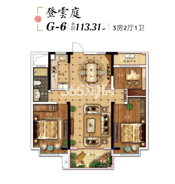 帝景·京安府G-6户型