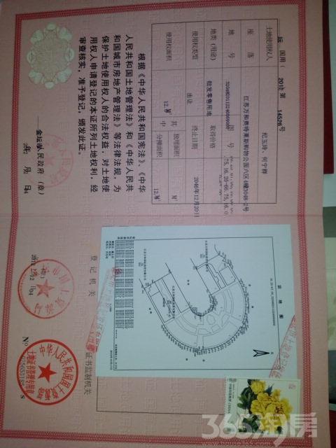 金坛江苏万和国际商贸城(1室26.08�O
