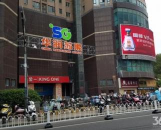 20米展示面 大厂十村商铺 商业街拐角金铺 新华路葛关路交叉口