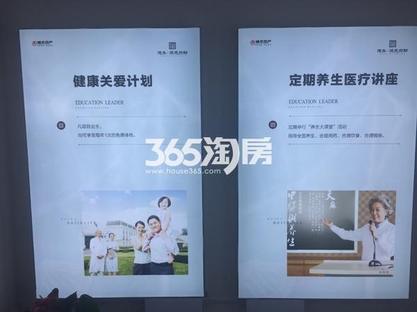 德杰状元府邸售楼部实景(2017.7.3)