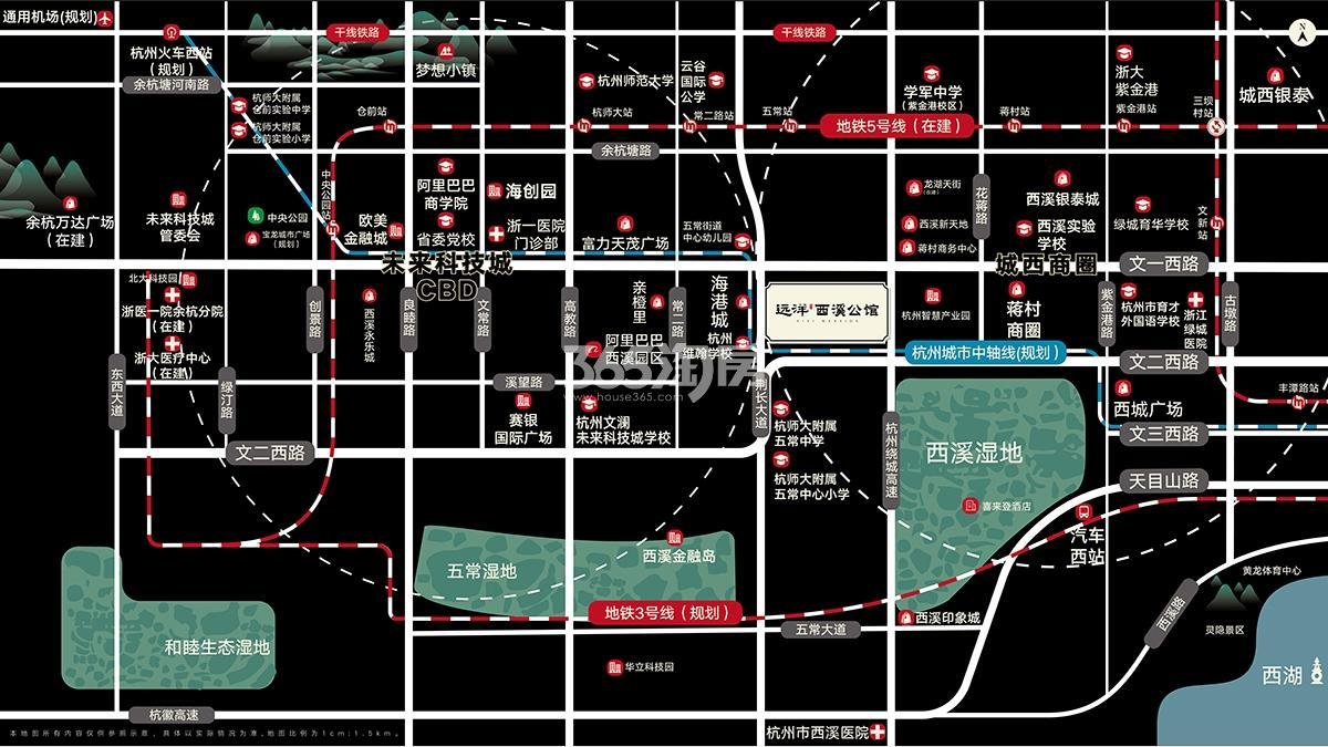 远洋西溪公馆交通图