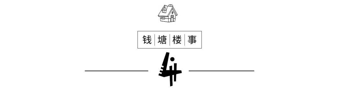 如何在淘宝网上赚钱新、二手房价差8千8、5千9、2千2!杭州最新热门