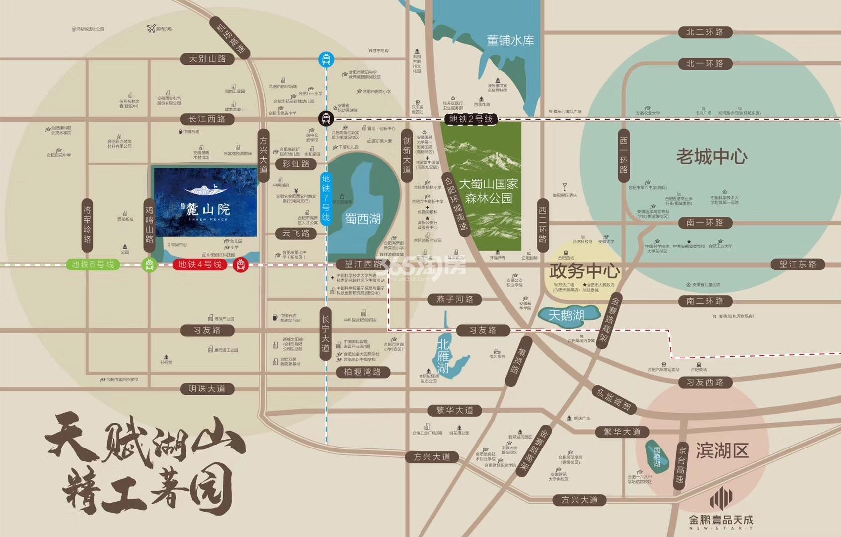 金鹏麓山院交通图