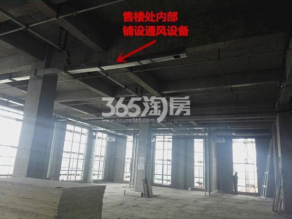 小城故事在建售楼处内部实景图(10.17)