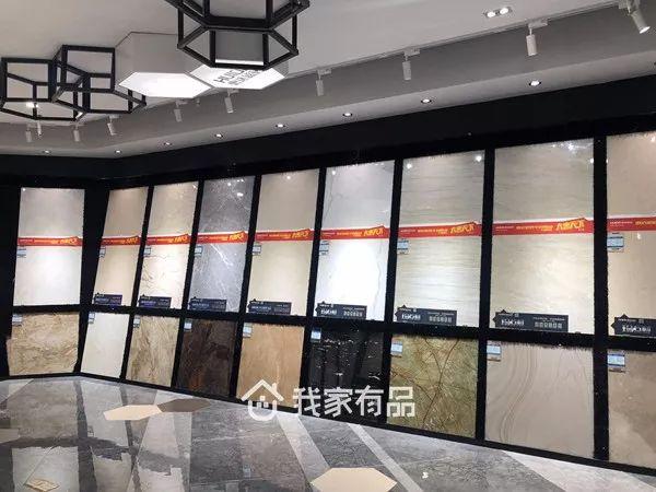 惠达瓷砖|瓷砖品牌|超晶玉石