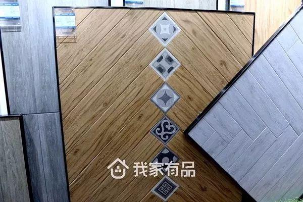 惠达瓷砖|芜湖家居|木纹砖