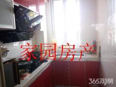 波尔卡【 急】精装修三房单价7000多 送阳光房!!上分凤鸣实验小