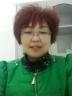 王淑琼13198088540
