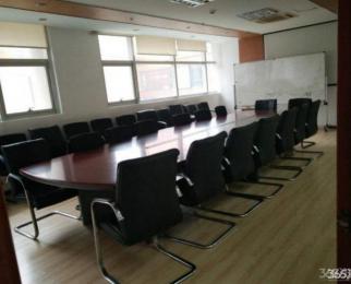 新街口 石鼓路 华威大厦 精装修 办公好房 纯写可注册公司
