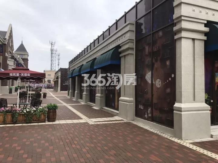 华邦观筑里芙蓉街现场实景(2018.1.3)
