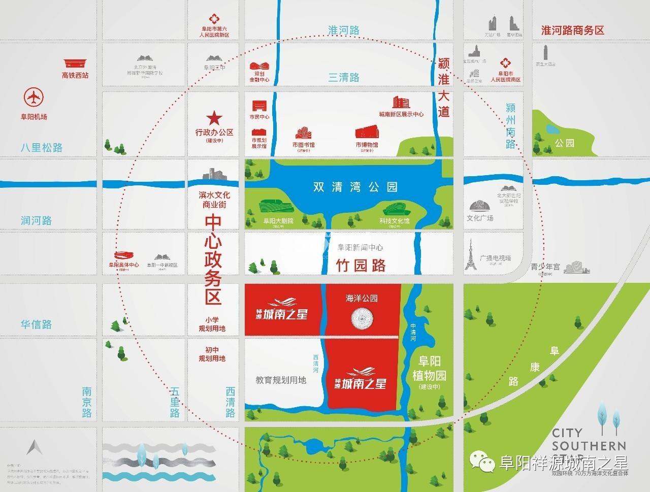 祥源·城南之星交通图