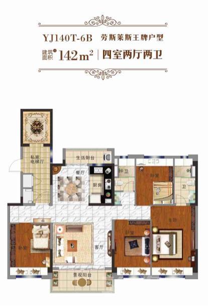 碧桂园S9紫金庄园60平米毛坯2017年建