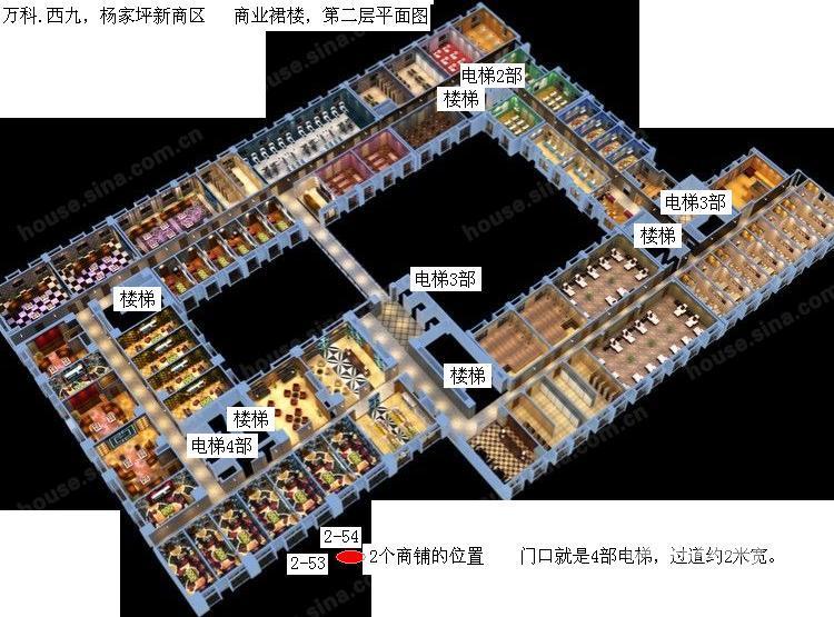 杨家坪石坪桥之间,万锦汇•西九商业区,商铺兼商务写字间出租